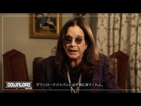 【DOWNLOAD JAPAN 2019】Ozzy Osbourneからロックなコメント動画到着!