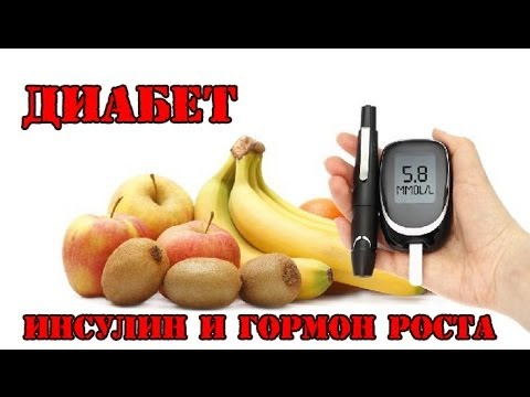 Липоевая кислота и диабет 2 типа