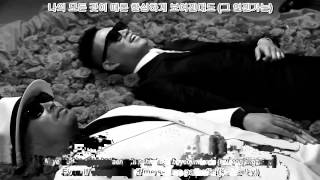 Leessang - The Pursuit of Happiness MV [Eng sub + Romanization + Hangul] [1080p][HD]
