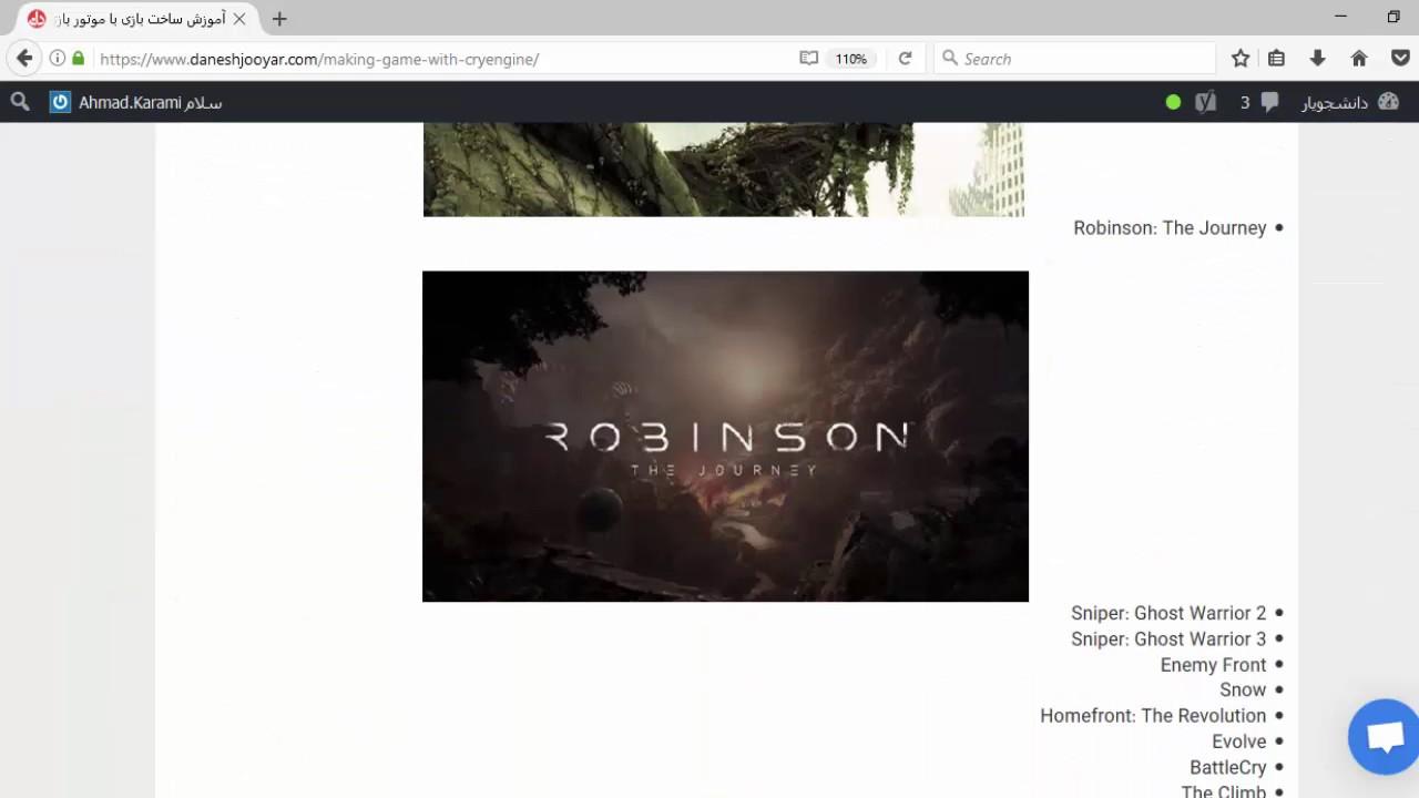 Buy CryEngine Video Tutorials-Ahmad Karami-www daneshjooyar com