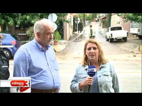 Σοβαρά προβλήματα σε Κέρκυρα – Αιτωλοακαρνανία από την κακοκαιρία | 03/10/19 | ΕΡΤ