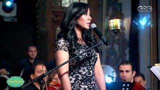 اغاني حصرية #صاحبة_السعادة | أغنية ماليش أمل لـ ليلي مراد - غناء المطربة / ريم عز الدين تحميل MP3