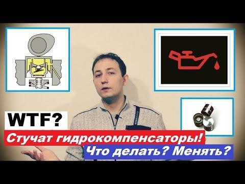 Замена компрессора кондиционера на чери амулет