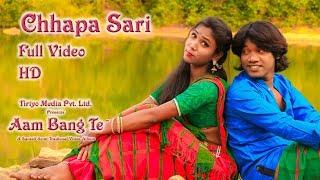 new santali music