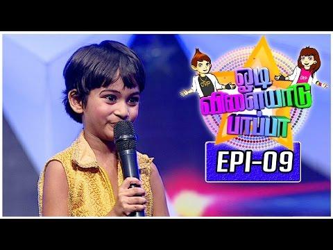 Odi Vilayadu Pappa | Season 5 - #8 | Thoyatha - Dance Show | 06/10/2016