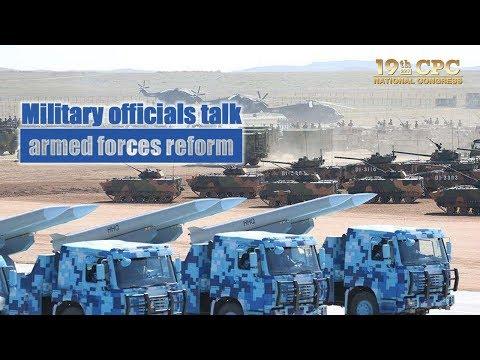 """Live: Military officials talk armed forces reform 党代表就""""中国特色强军之路""""接受集体采访"""