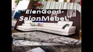 Угловые диваны - ElenGood-Salon