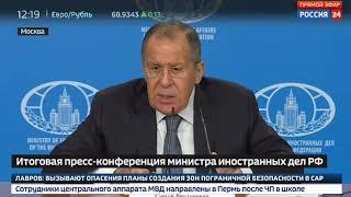 Лавров рассказал, когда пройдет встреча глав МИД России и Японии