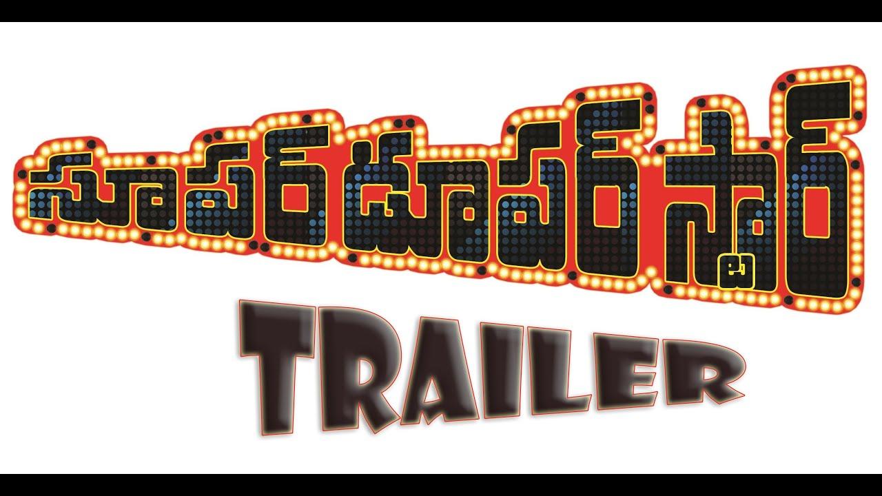 Super Duper Star Short Film Trailer