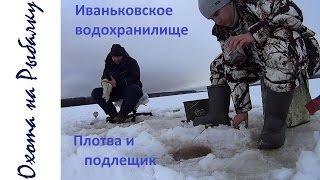 Ловля плотвы зимой на водохранилищах