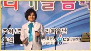 연주 이영자 ♡시계바늘 ♬ (대구 하모니카 아카데미 앙상블) 10.4