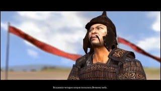 Total War Attila: Гунны