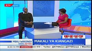 Mbiu ya Ktn: Makali ya kiangazi [Sehemu ya pili]
