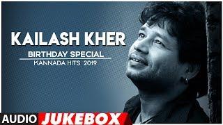 gratis download video - Kailash Kher Kannada Hit Songs | Birthday Special | Kannada Hit Songs