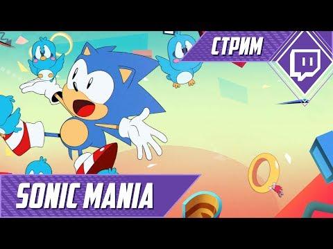 Тот самый ёжик - Sonic Mania
