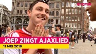 FC Utrecht fan Joep zingt Ajax clublied | Bij Igmar