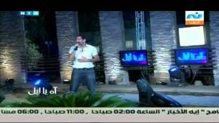 تحميل اغاني Shady Hassan - Kol El Kalam - From Prog. ( Ah Ya Liel ) / شادى حسن - كل الكلام MP3
