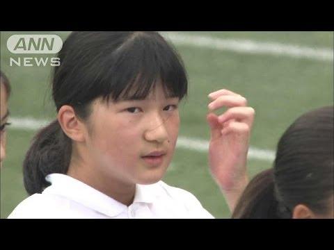 皇太子ご夫妻も参観 愛子さま小学校最後の運動会(13/10/12)