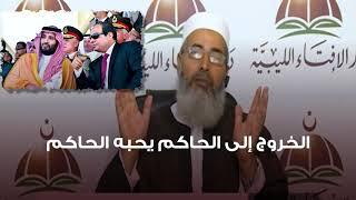 فيديو مميز / دينهم تبعاً لحاكمهم