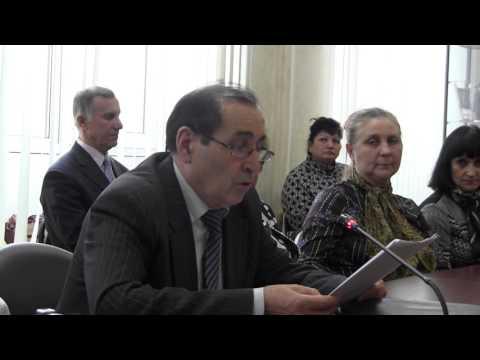 Отчет ревизионной комиссии