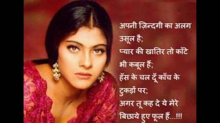 Love & Friendship Shayari images