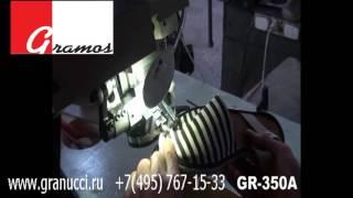 GR-350 Бортопрошивная машина