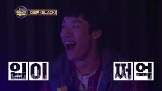 창작의신Part2 1대1배틀 영상_이정환-Black