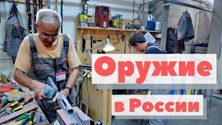 Как делают оружие в России | Снайперская винтовка