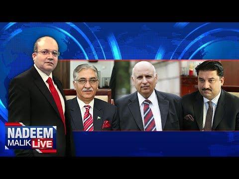 Nadeem Malik Live | SAMAA TV | 17 July 2017