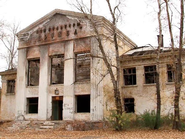 Ангарчане требуют снести Дом культуры