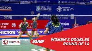 R16 | WD | FUKUSHIMA/HIROTA (JPN) [1] vs DONG/FENG (CHN) | BWF 2018