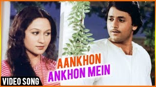 Aankhon Ankhon Mein - Video song   Raam Laxman hits  Saanch Ko Aanch Nahin Songs   Shailender Singh
