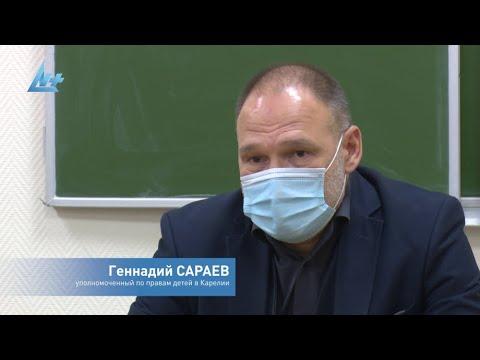 В УФССП России по Карелии обсудили вопросы защиты прав детей