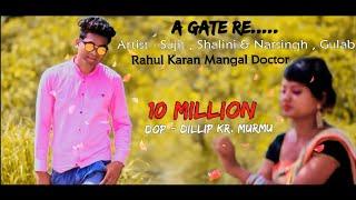 New santhali album 2018|A Gate re full video|Surte dela