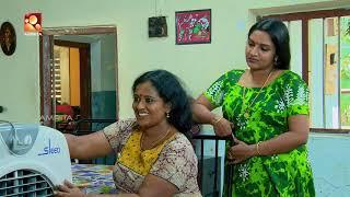 Aliyan vs Aliyan | Comedy Serial | ഒരു തണുപ്പൻ കഥ | Amrita TV | EP: 462