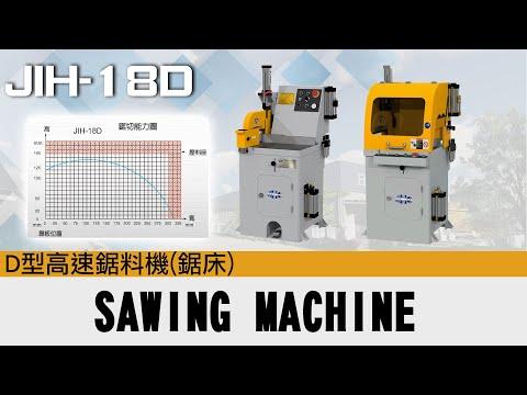 JIH-18 D Type Sawing Machine
