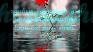 Manorama - Wo Bheege Pal With Lyrics (Full Song). - YouTube