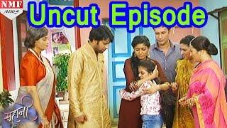 Suhani Si Ek Ladki - 29th September 2016 - Full Uncut Episode