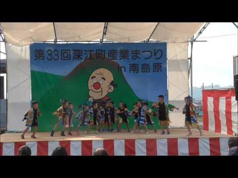 深江幼稚園ソーラン節 第33回 深江産業まつり