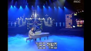Jung Jae-hyung - Expectation, 정재형 - 기대, Music Camp 19990911