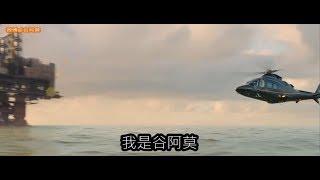 #826【谷阿莫】5分鐘看完2018教你怎麼虐殺殺不到的鯊的電影《巨齒鯊 The Meg》