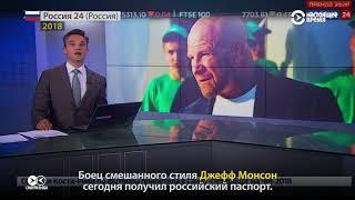 Чем в России занимаются новые русские иностранцы
