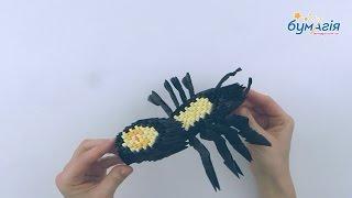 """Набор для творчества ЗD оригами """"Тарантул"""" 375 модулей от компании Интернет-магазин """"Радуга"""" - школьные рюкзаки, канцтовары, творчество - видео"""