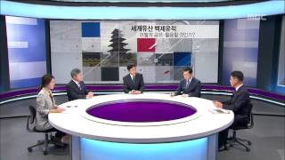 2015년 08월 28일 방송 전체 영상