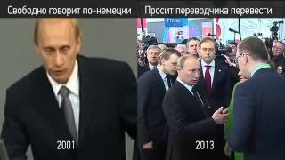 Путин помолодел, и забыл немецкий язык...???