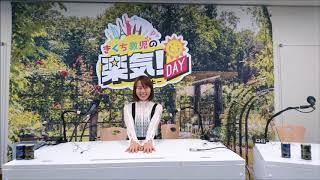 第4回半崎美子のラジ弁きくち教児の楽気!DAY10時台