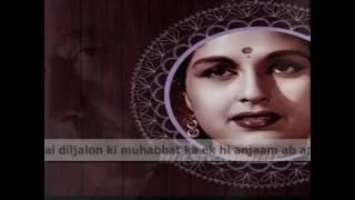 salaam tujhko aye duniya Talat_Shewan Rizvi_Hafiz Khan a