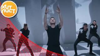 Top 20 Russian Songs of  September 4, 2016 (Хит Лист)