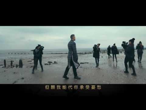 羅比威廉斯 Robbie Williams / 熱愛人生  Love My Life (HD中字MV)