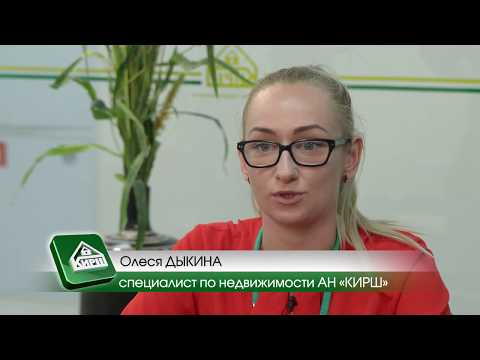 Права и обязанности арендатора квартиры.
